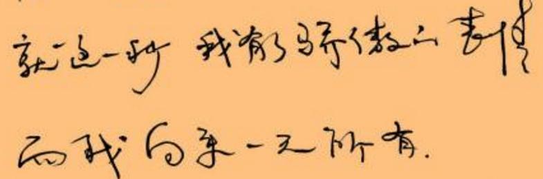 [太極] 3/29 別守著看不清的原貌...