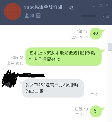 [太極] 4/6 空方突擊勢_02