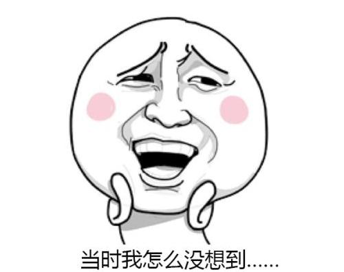 [太極] 5/12 說,你是豬!!!