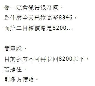 [太極] 5/24 強力推薦順X中醫診所_02