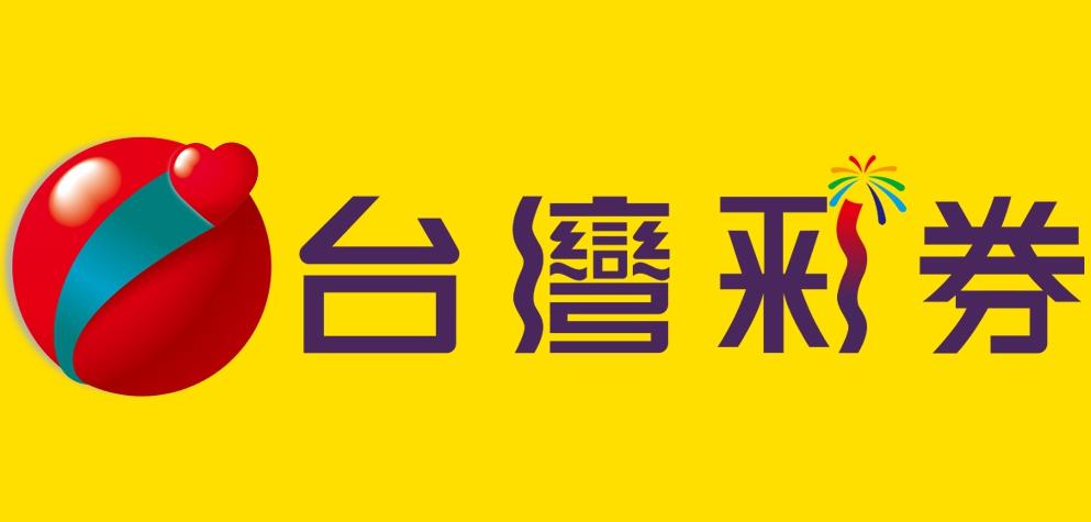 [太極] 7/5 明日開獎