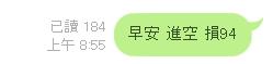 [太極] 1/11 台指的自由落體_02