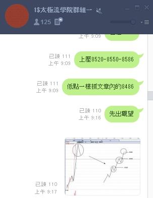 [太極] 6/1 衝出封鎖線!?_03