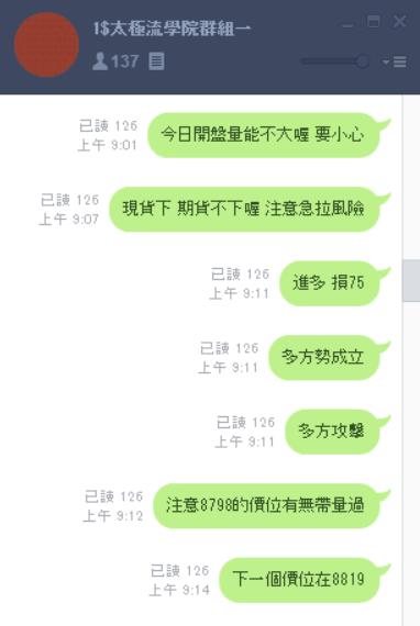 [太極] 7/14 臨界值_04