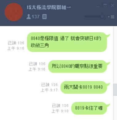 [太極] 7/14 臨界值_05