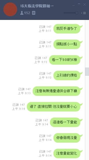 [太極] 8/7 Pokémon Go_04