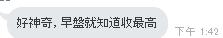 [太極] 8/25 太極學院早知道..._03
