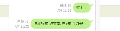 [太極] 1/29 多方真給力!!! 口袋裝滿滿!_03