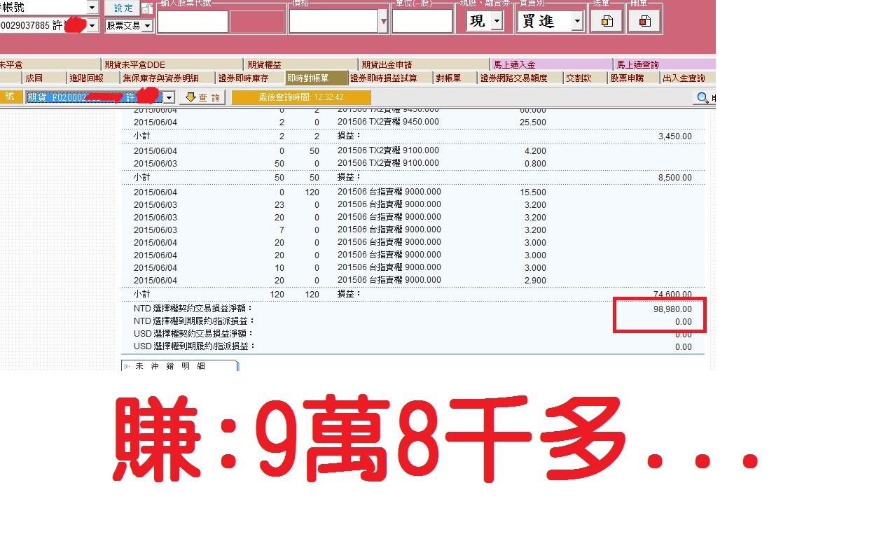 用【主力成本程式】輕鬆賺倍數^^~_05