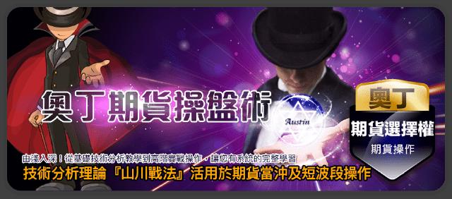12月3日~~~主力自救~~~一筆定江山!!!_05