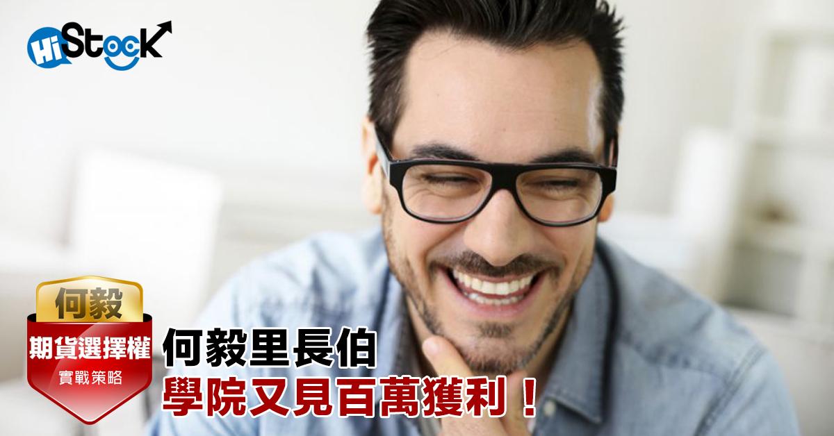 【里長伯學生又見百萬帳單!!】