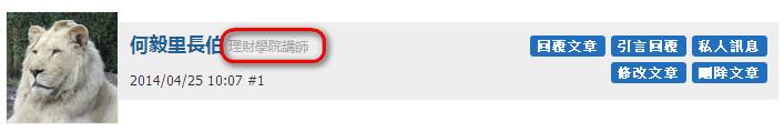 【嗨活動】猜指數,送點數!猜5/21台股收盤價!_03