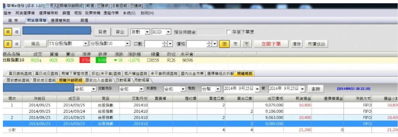 教師節免費影音檔學習(4個影音檔唷!)_02