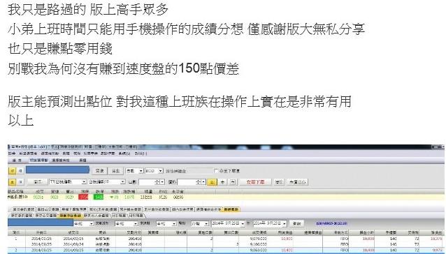 教師節免費影音檔學習(4個影音檔唷!)_03