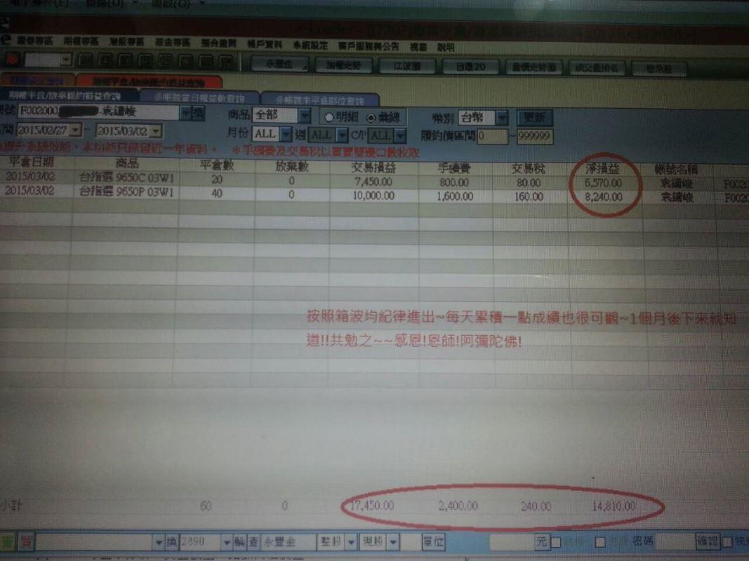 元宵節前夕好康大放送(+教學文)