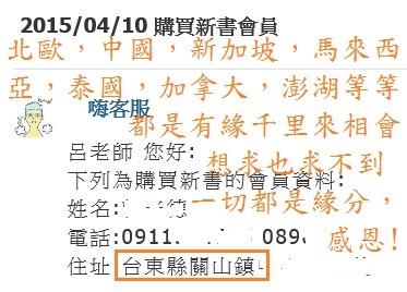 連中國都買單的技術..._02