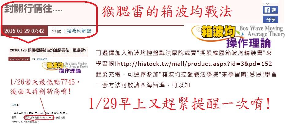 連中國都買單的技術..._06