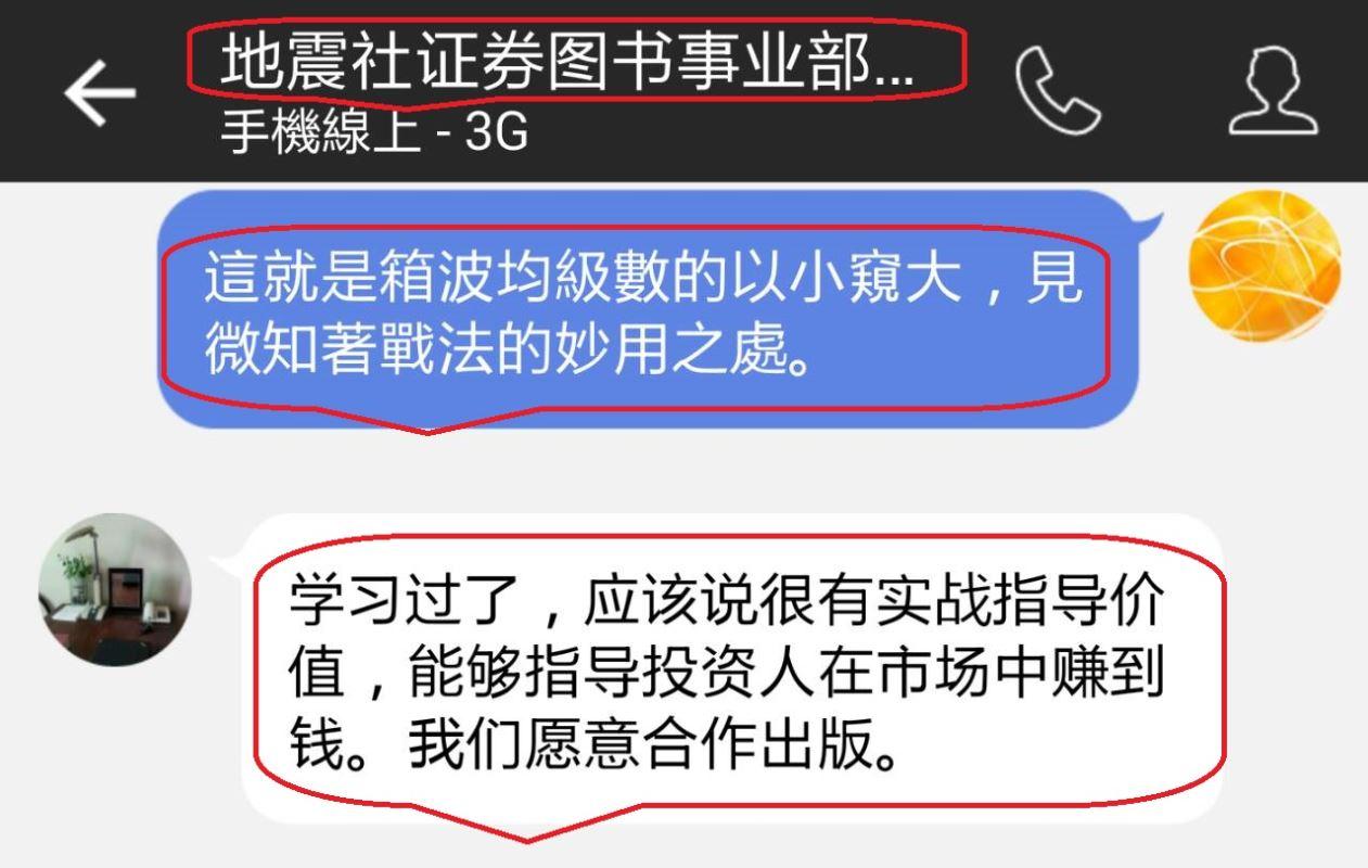 坐滴滴經中國北京認證的_02