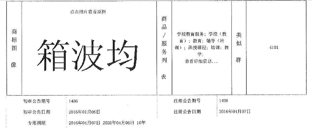 坐滴滴經中國北京認證的_05