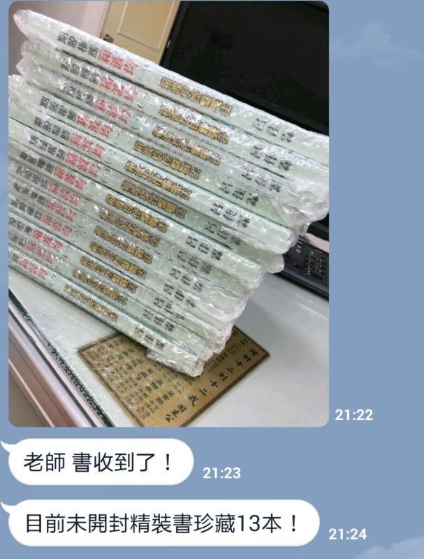 坐滴滴經中國北京認證的_06