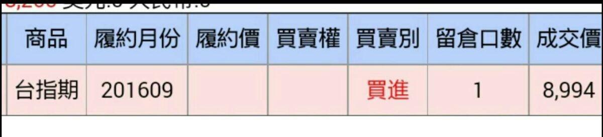 希川版納對決時刻_25