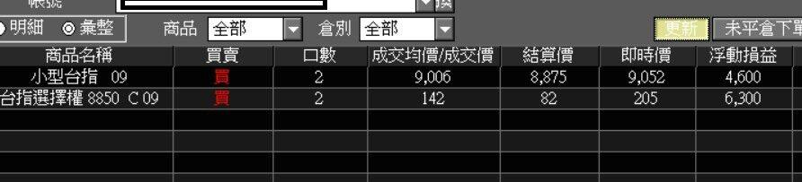 希川版納對決時刻_26