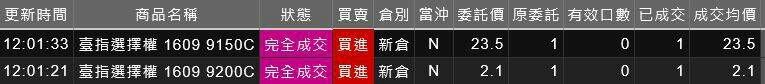 希川版納對決時刻_05