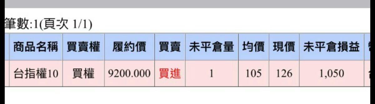 希川版納對決時刻_09