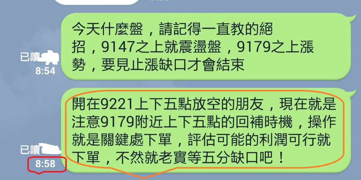 政治內亂v.s雙食國慶_04