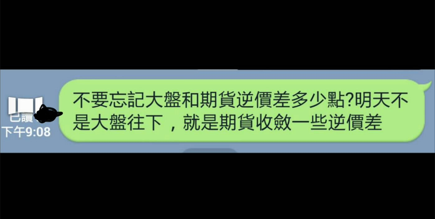 實戰台指期、周選、小道瓊 (免費講座)_52