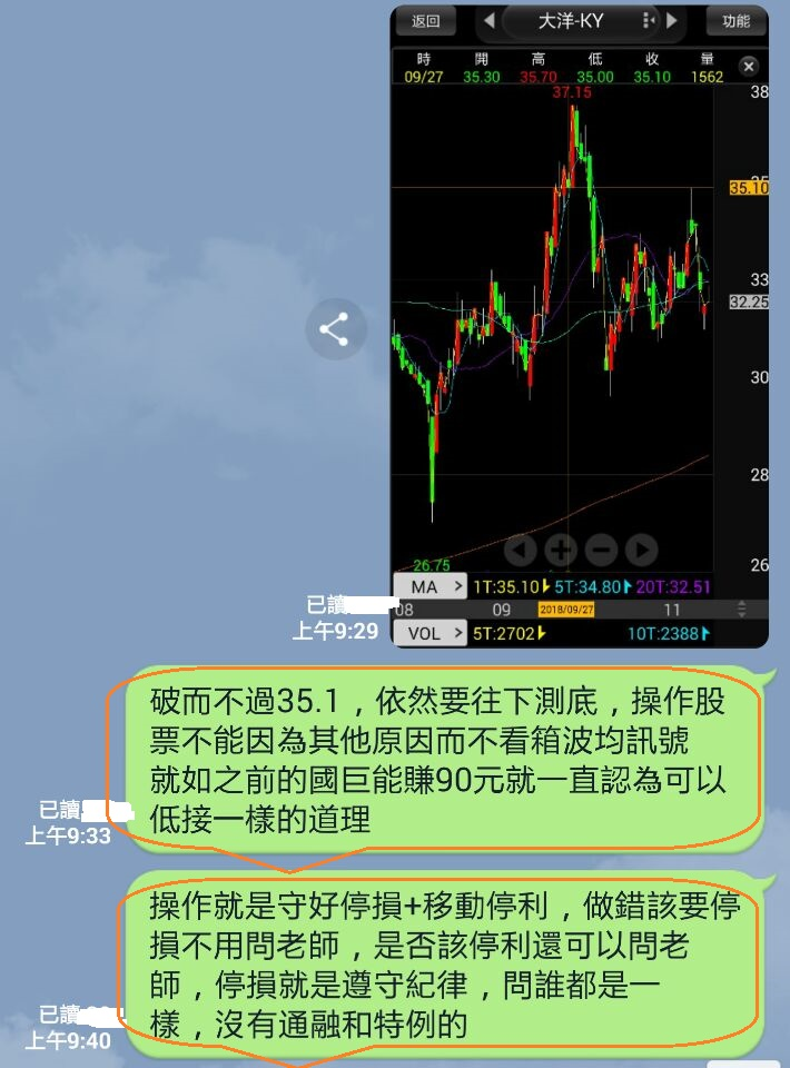 避開股災平安快樂_73