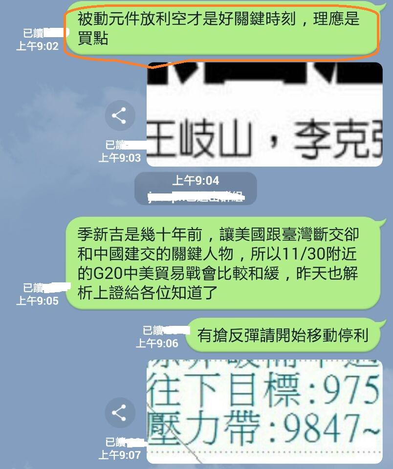 (影片教學2)期股權勝(二)新書發表會精華