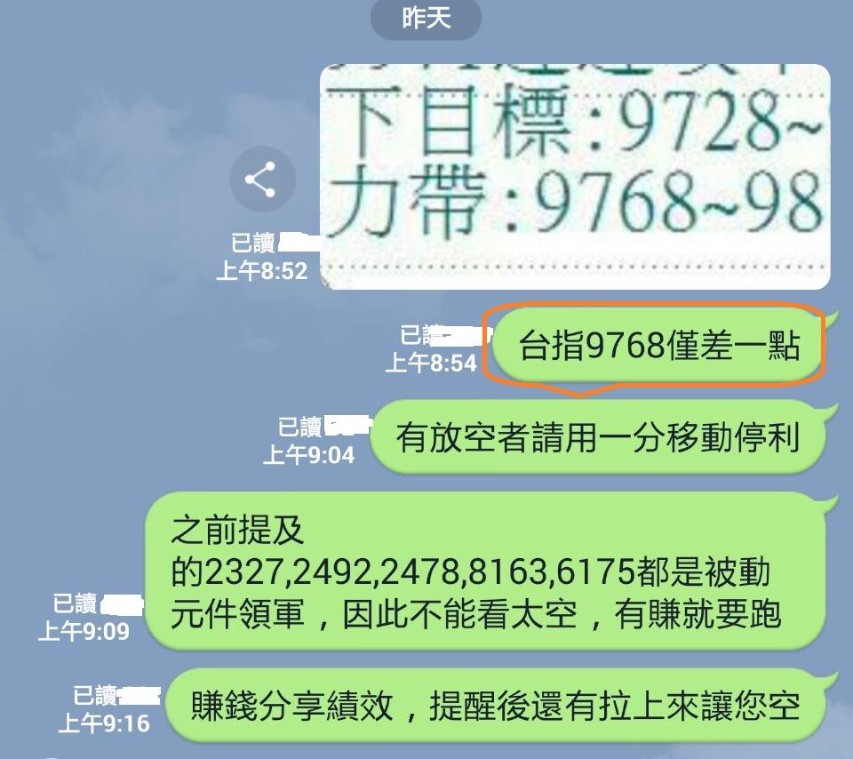避開股災平安快樂_15