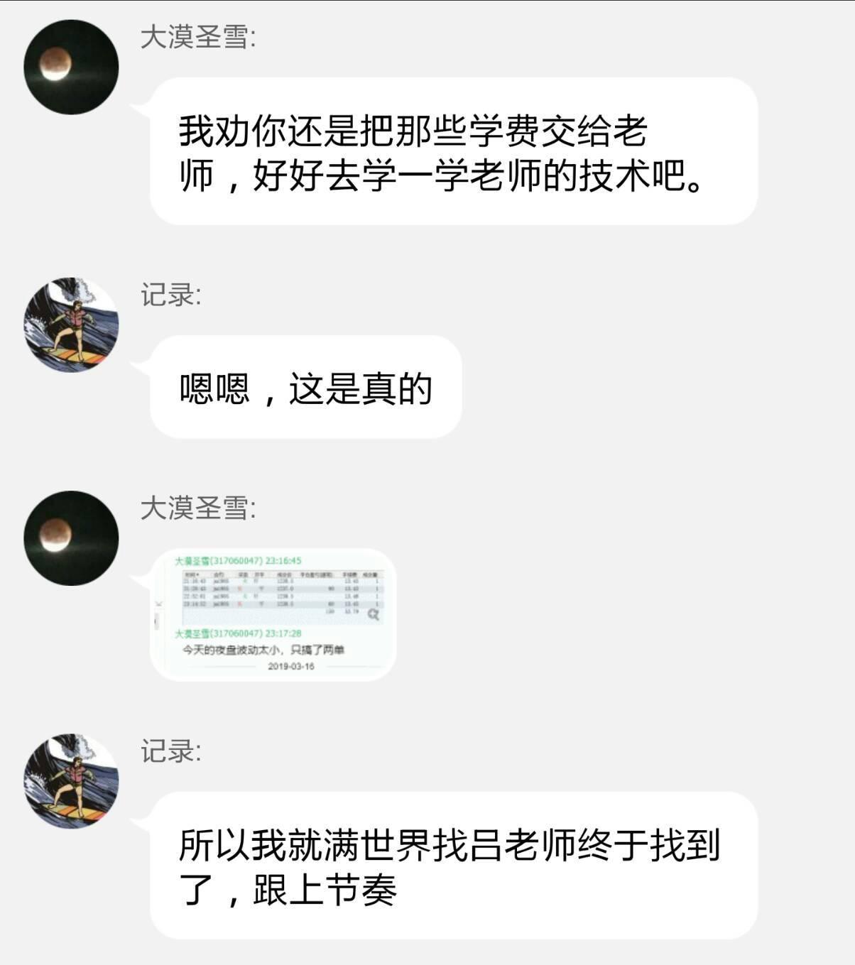 用箱波均生死簿判6月大行情_46