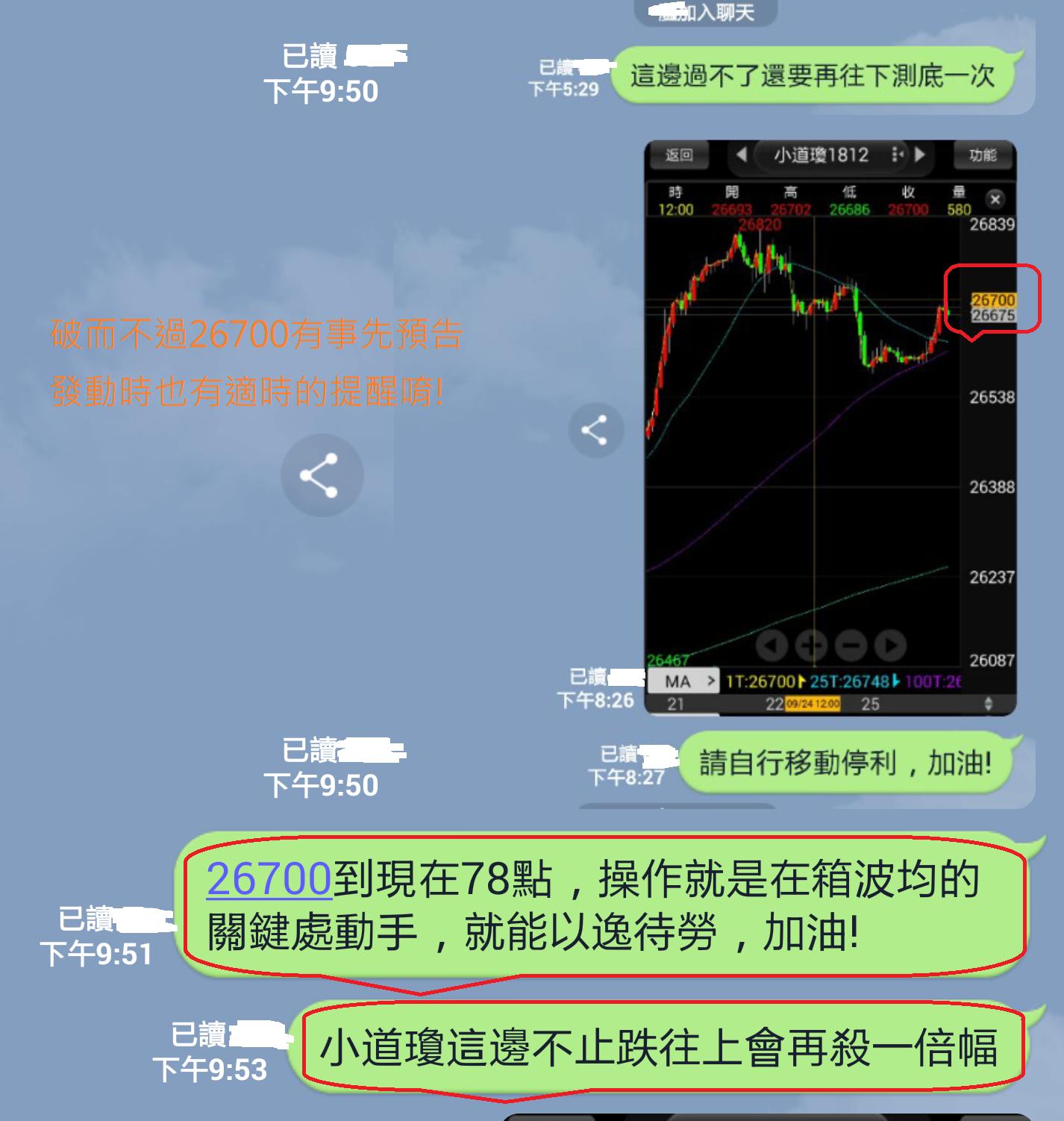 匯市大震盪資金往哪流_10