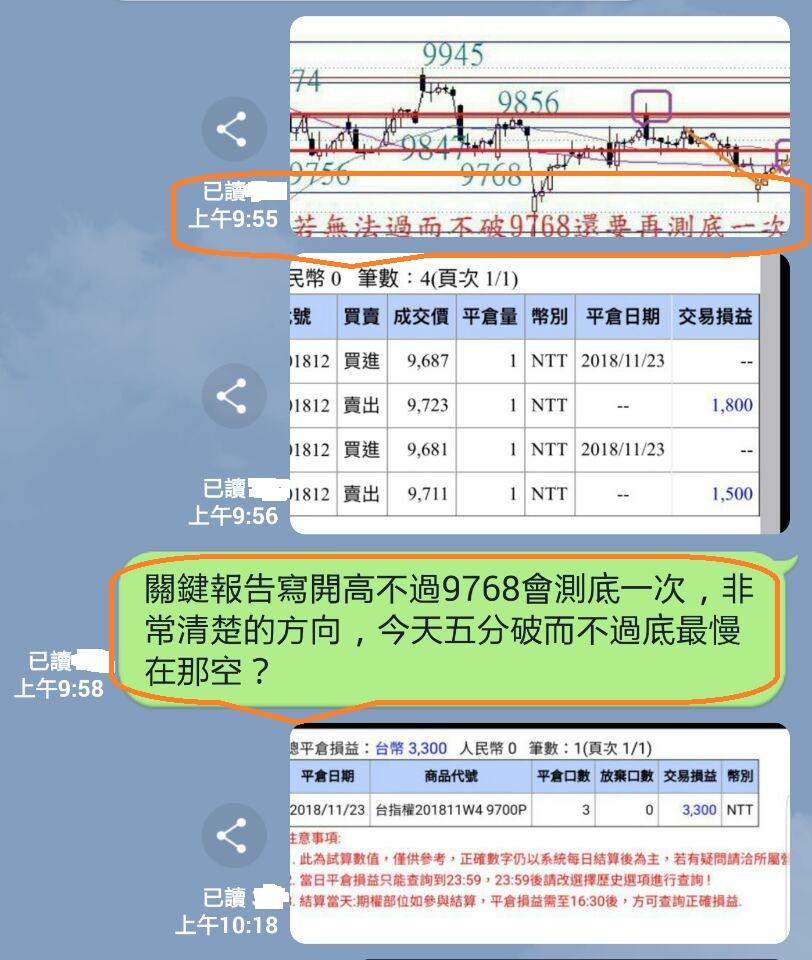 避開股災平安快樂_20