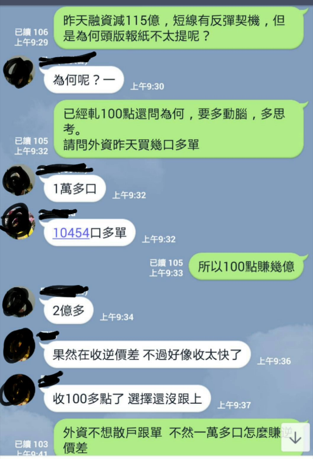 避開股災平安快樂_210