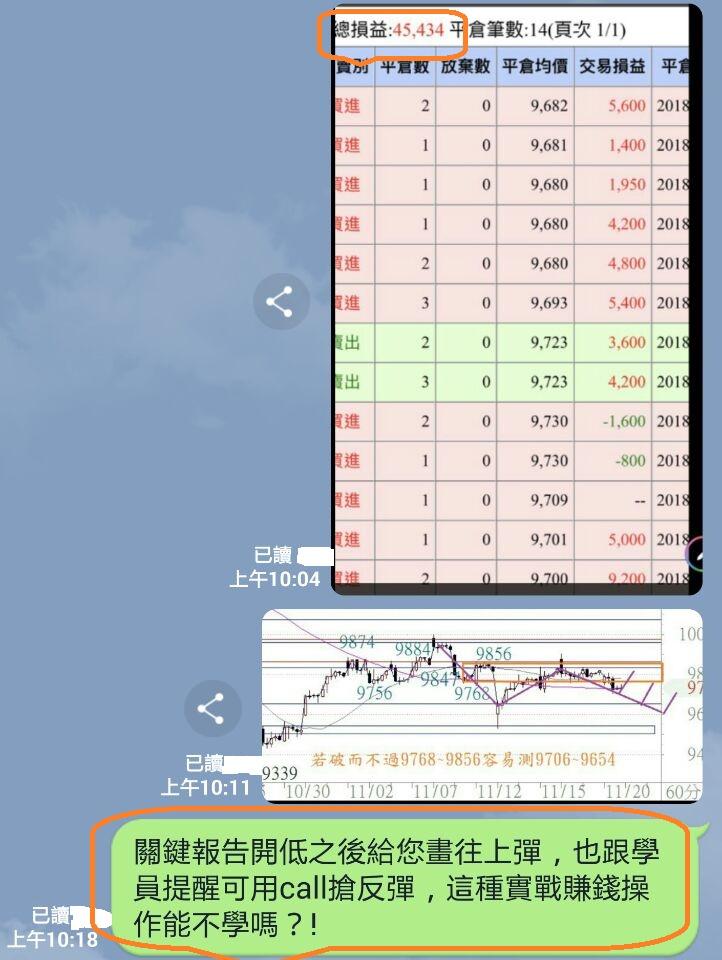避開股災平安快樂_13