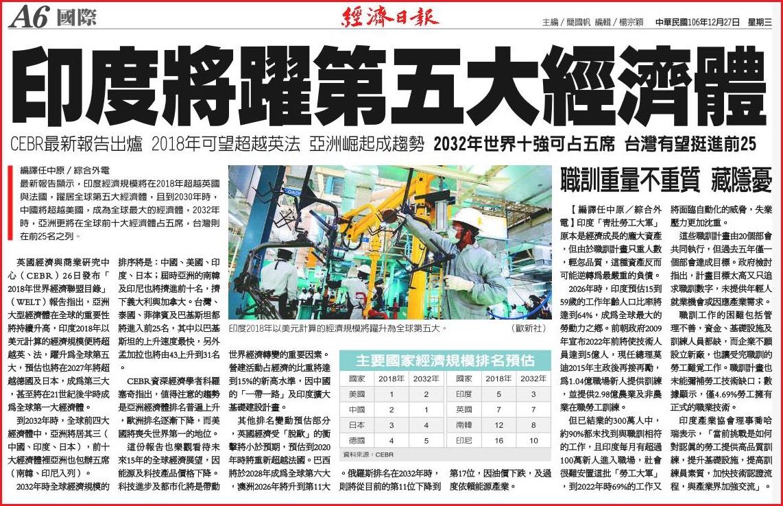 金新聞1227-選擇權週結算、油價上漲至60。_11