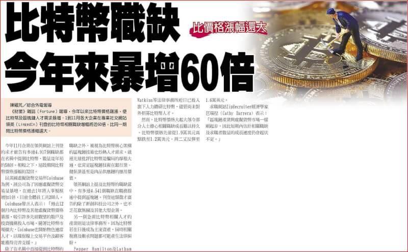 金新聞1228-金價五連陽,EIA或助油價闖關。_03