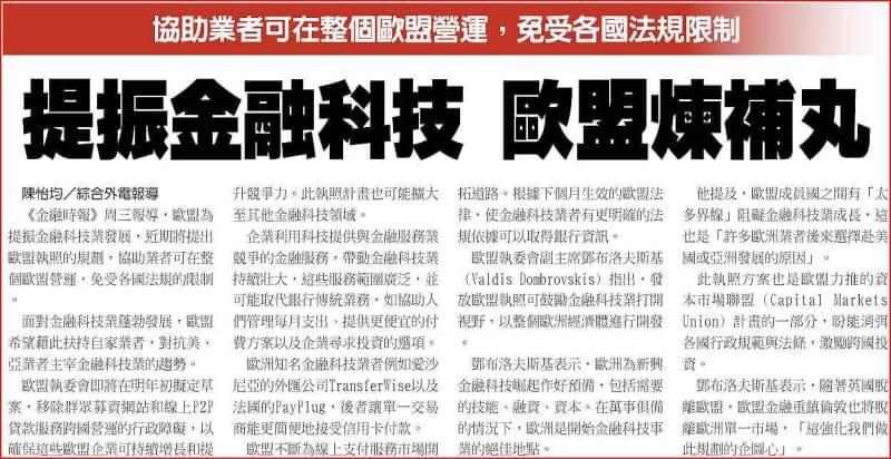 金新聞1228-金價五連陽,EIA或助油價闖關。_05