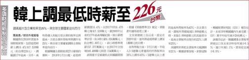 金新聞1228-金價五連陽,EIA或助油價闖關。_08