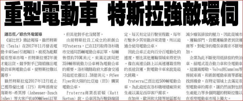 金新聞0103-選擇權周結算、金價創三個月新高。_02