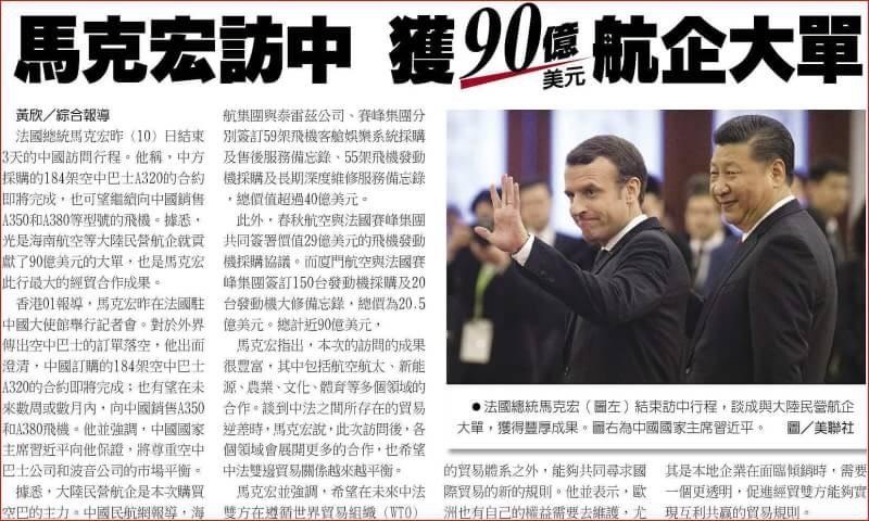 金新聞0111-油價創三年新高。_05