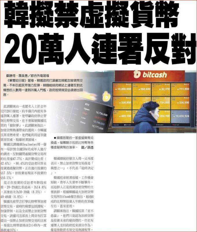 金新聞0116-非美貨幣狂歡,美指吹響90保衛戰。_11