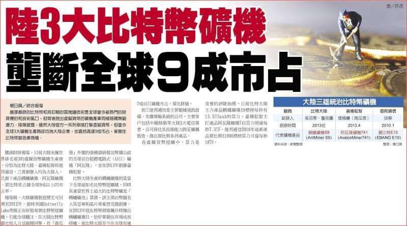 金新聞0123-停擺危機緩和,日銀利率決議來襲。_03