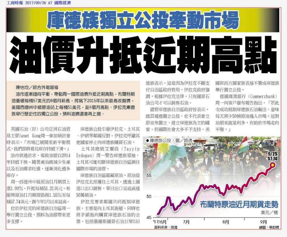 0926金新聞-北韓局勢在動盪。_05