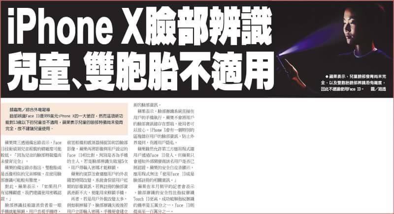 金新聞0929-稅改可望明年通過,明台股有開盤唷!_06