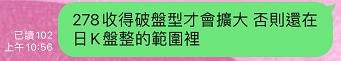 09/02看懂盤法抓準價格,操作就能手到擒來~【簡易當沖術】_05