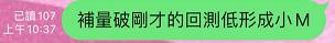 09/02看懂盤法抓準價格,操作就能手到擒來~【簡易當沖術】_03